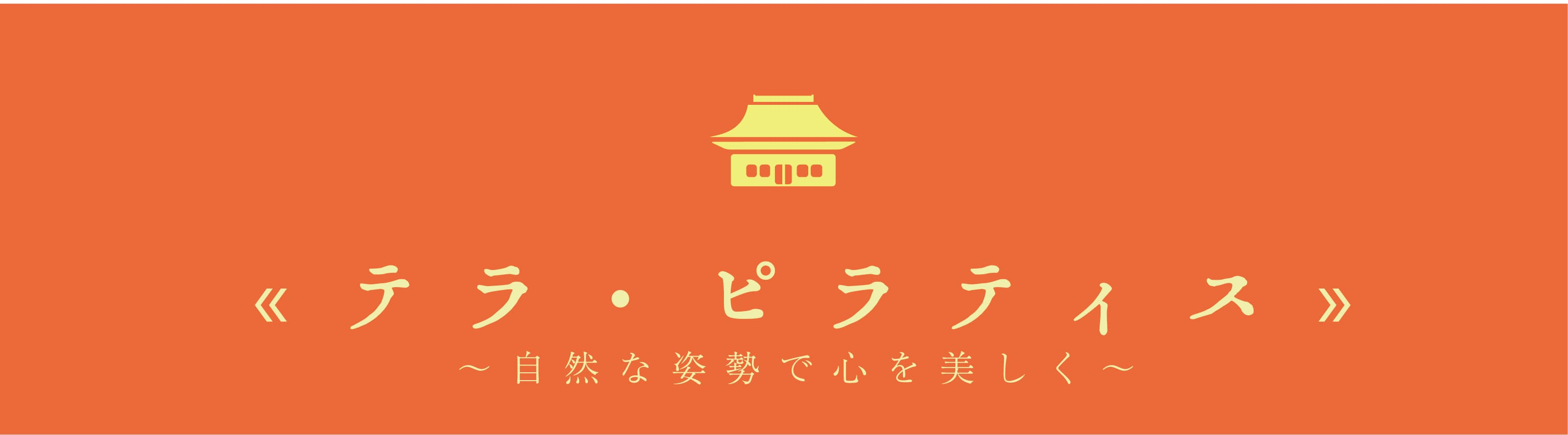 facebookmidashi用-01